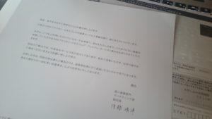 DSC_0108